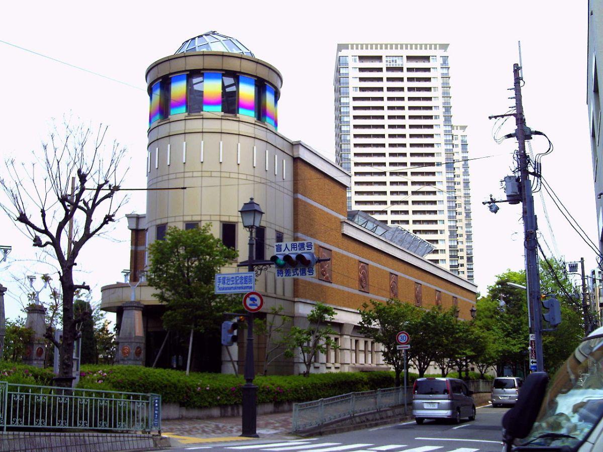 1280px-Osamu_Tezuka_Museum
