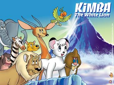 Kimba_the_White_Lion_(Ultra_Edition_DVD_art)